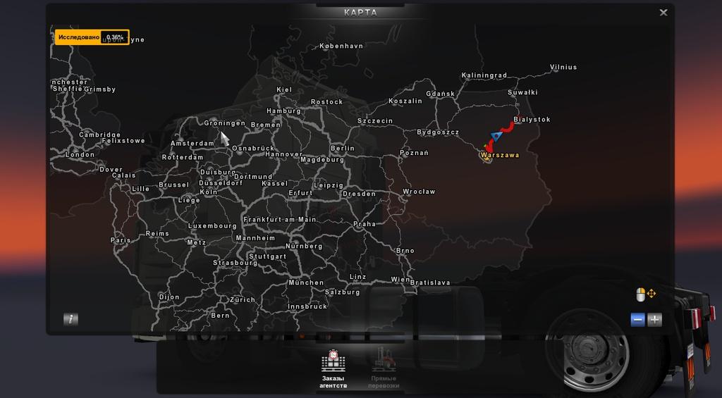 Скачать Евро Трек Симулятор 2 Европа Россия