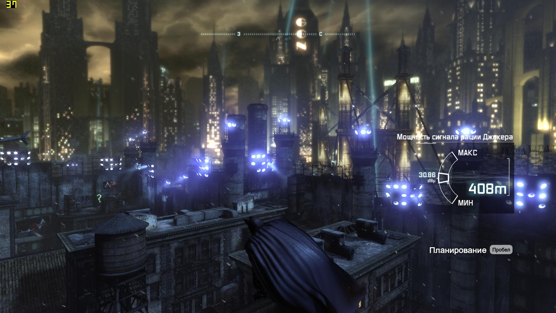 How to save game in batman arkham city