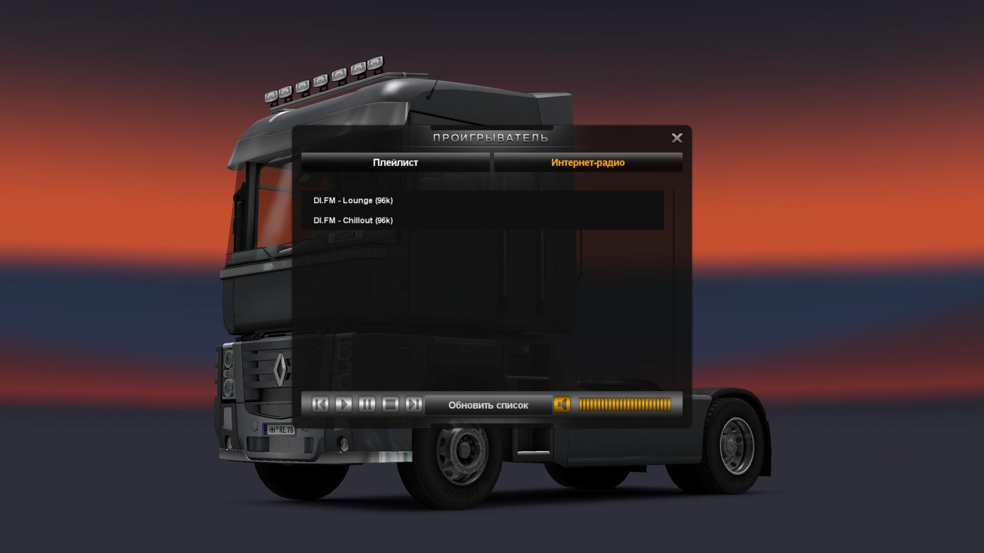 Русские радиостанции для Euro Truck Simulator 7
