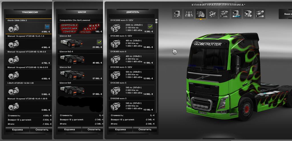 euro truck simulator 2 volvo 2013 двигатель