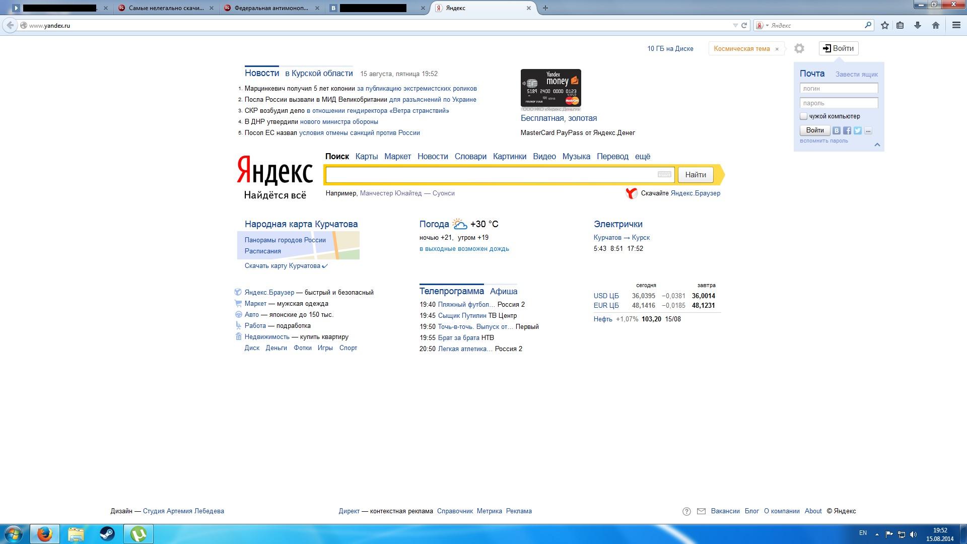 Как сделать сайт в яндекс диске