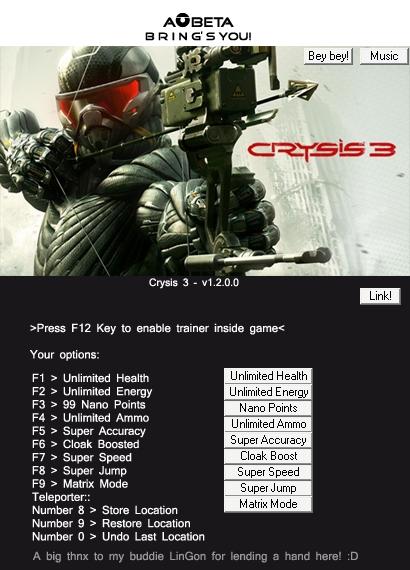 Скачать Трейнер к игре Crysis