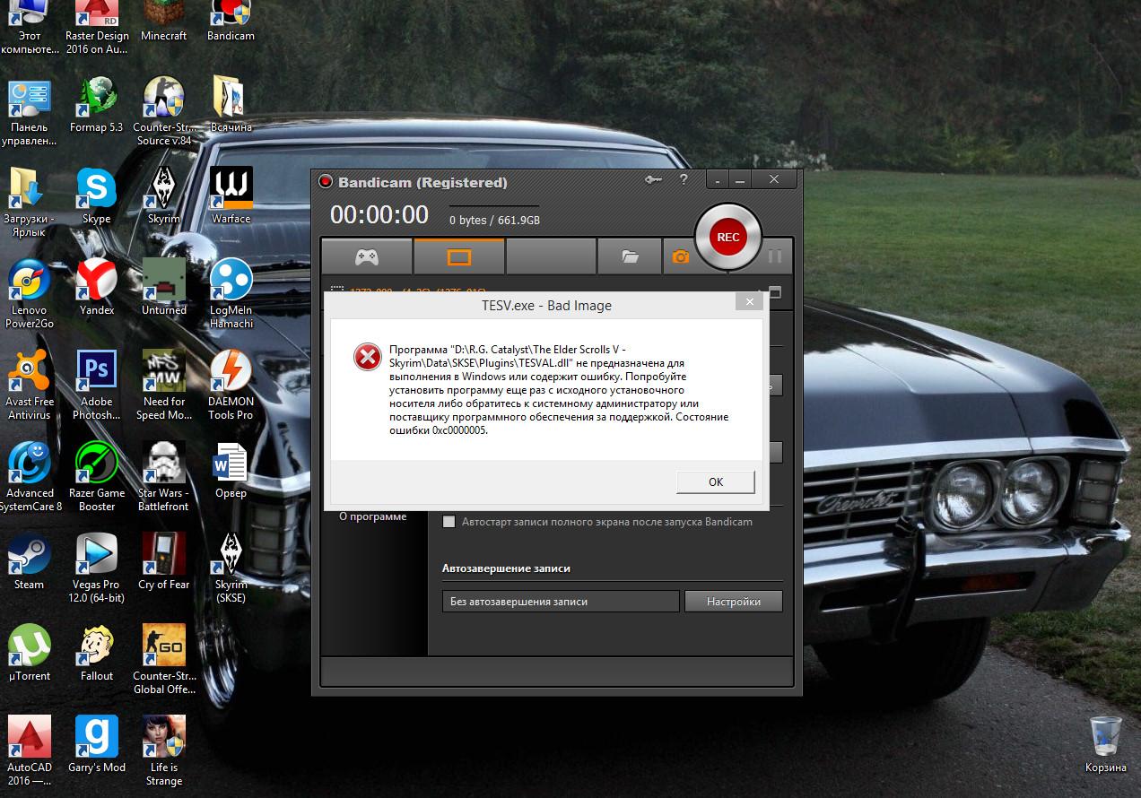 Skyrim повышение производительности. Файлы патч, демо, demo.