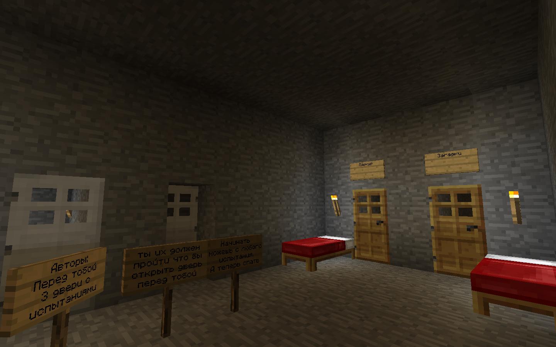 Minecraft приключения стива 1 5 1 часть 1