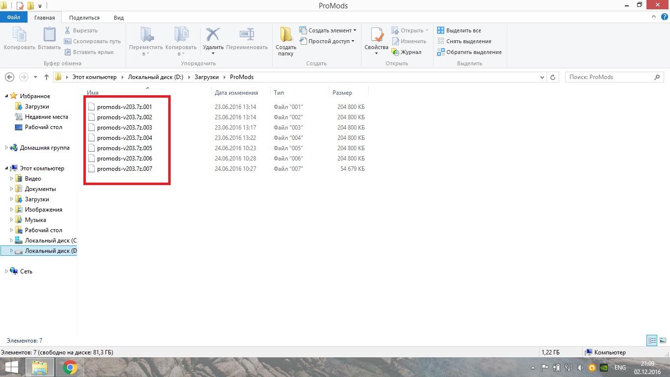 Как бесплатно получить Windows 10 81