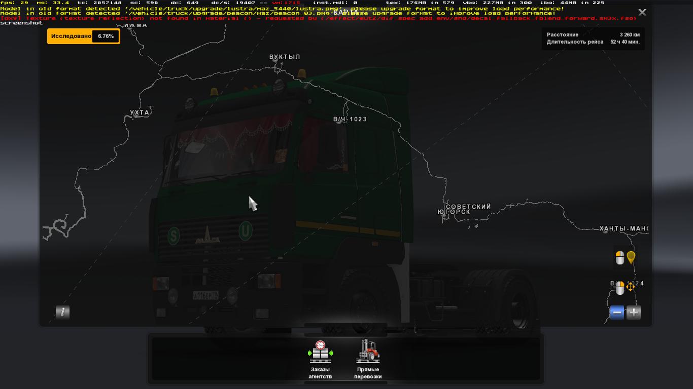 Карта rusmap на 1.21