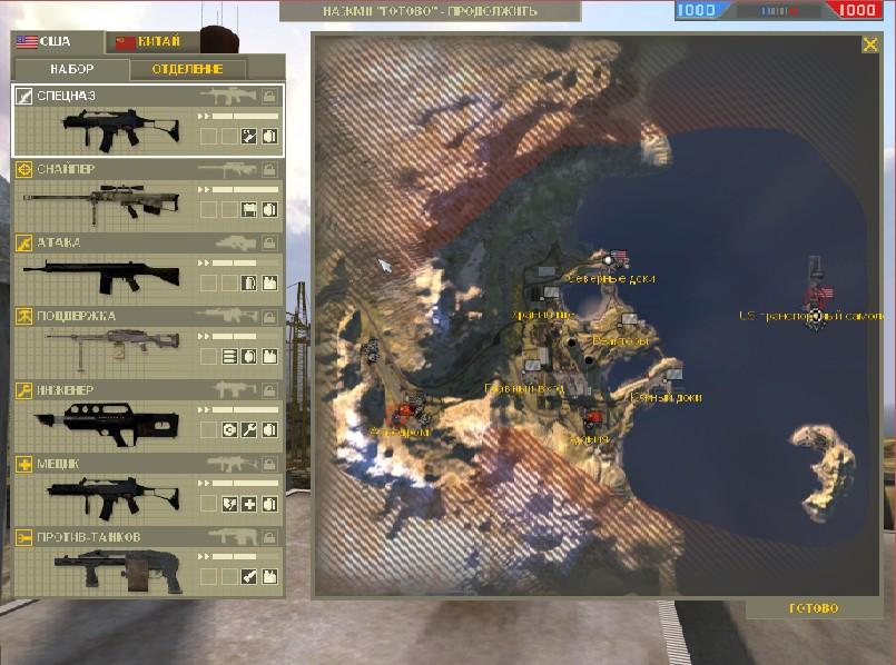 Моды для battlefield 2 для одиночной игры скачать