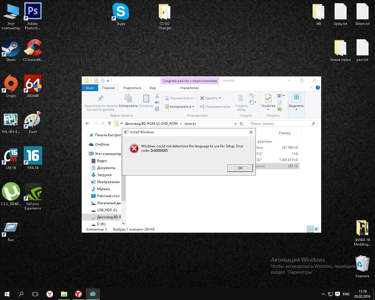 Настройка Mumble и подключение к серверу - Официальный сайт EasyCoding Team 89