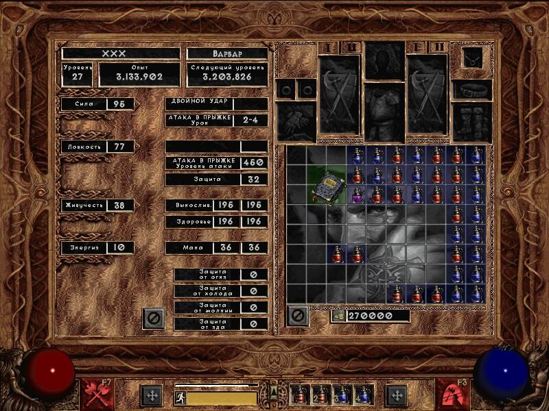 Diablo 2 lord of destruction enhancement mod v1 5 full final for.