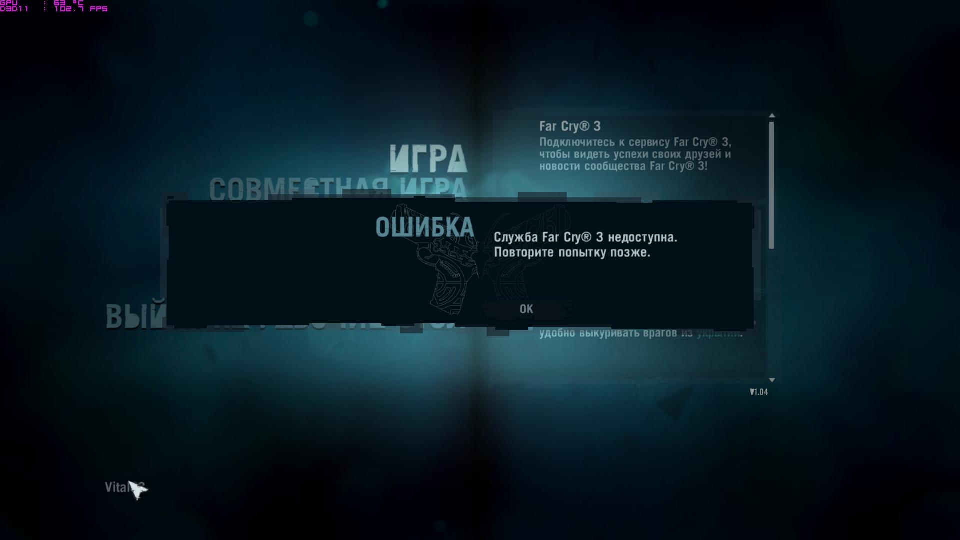 Инструкция по адресу 0x69b8259f обратилась к памяти по адресу 0x000000a0 память не может быть read