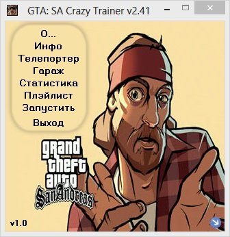 Gta San Andreas No Cd Patch