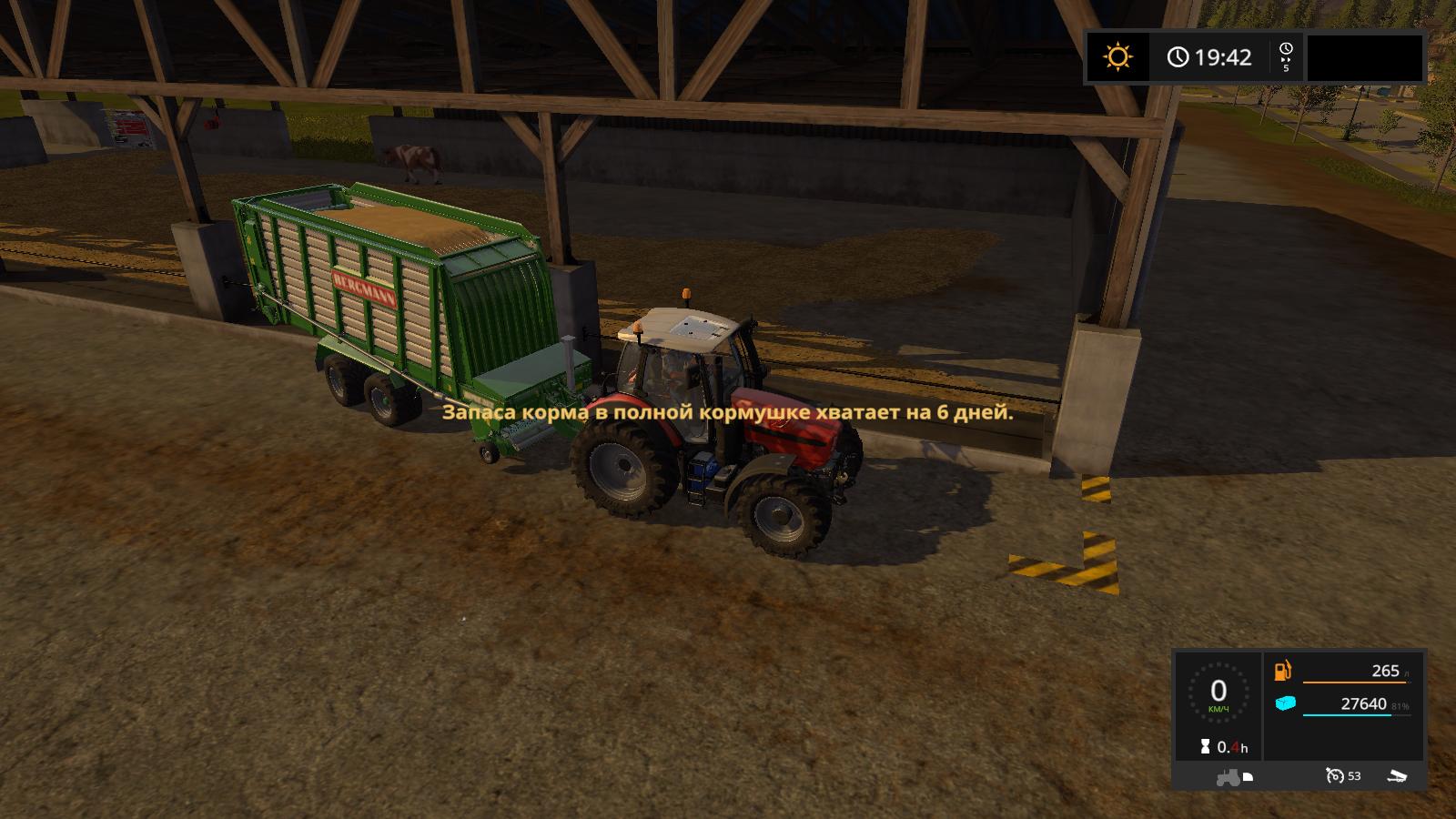 Как ухаживать за животными в фермер симулятор 2018