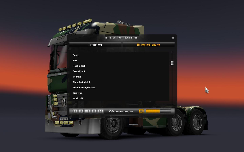 Русские радиостанции для Euro Truck Simulator 34