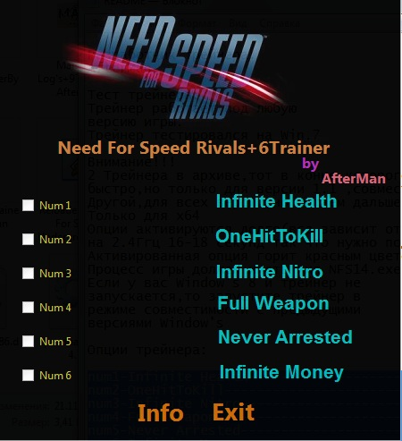 Need for Speed: Rivals Трейнер / Trainer (+6) [1.1-All Versions]