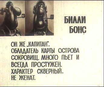 samyj-skvernyj-znak-zodiaka.jpg