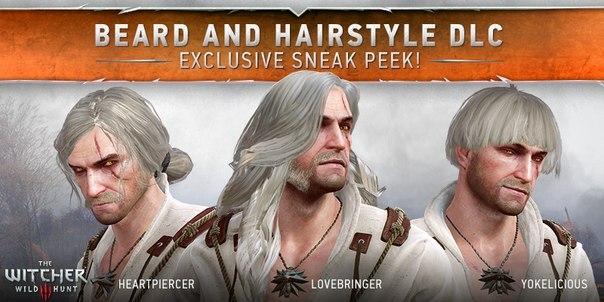 Причёска геральта