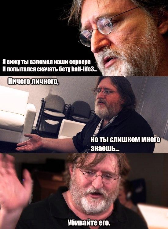 Half life 3 скачать торрент русская озвучка полная версия механики - 20