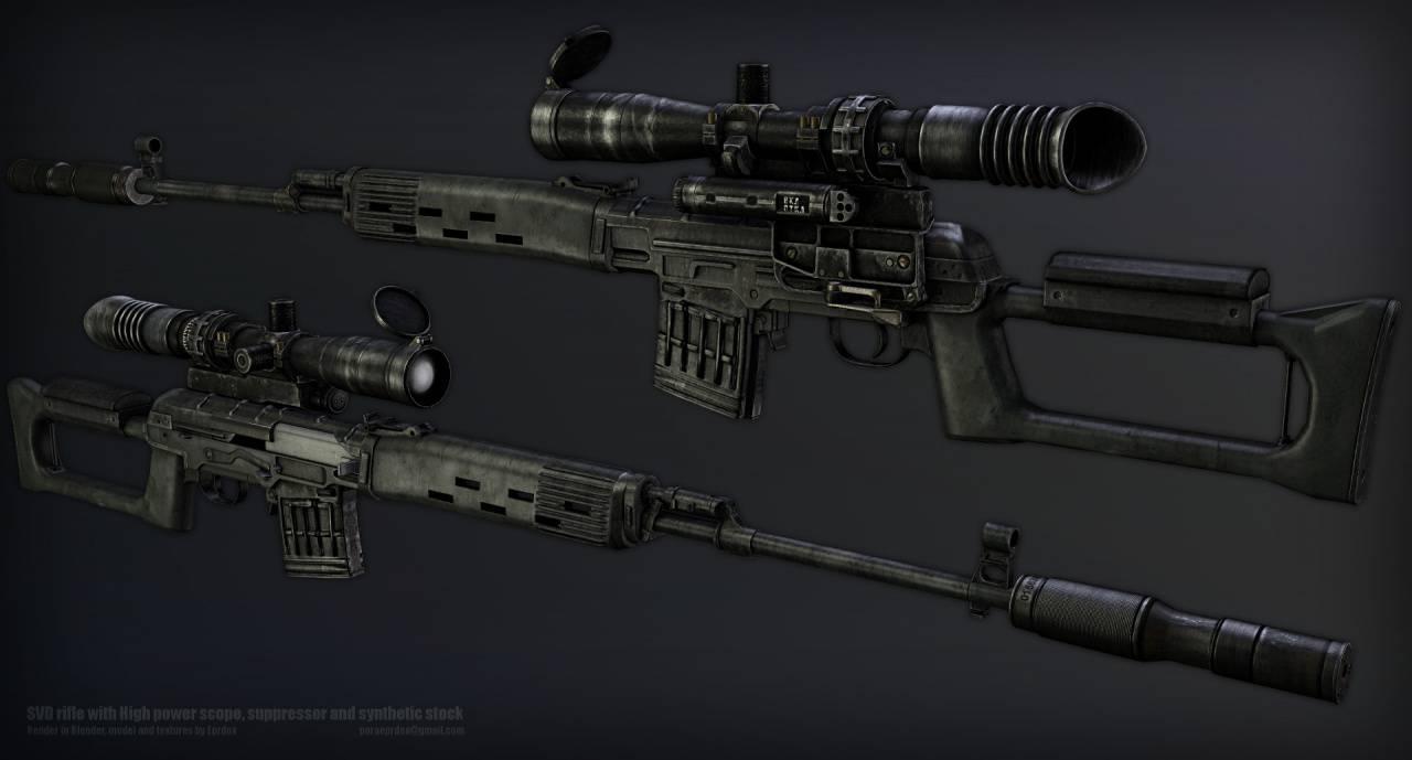 "Fallout: New Vegas ""Снайперская винтовка Драгунова (SVD"
