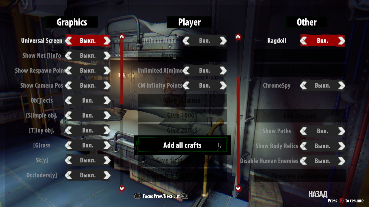 Dead Island Riptide Definitive Editiion Dev Menu