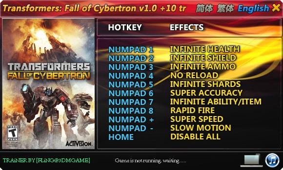 скачать трейнер на Transformers War For Cybertron - фото 3