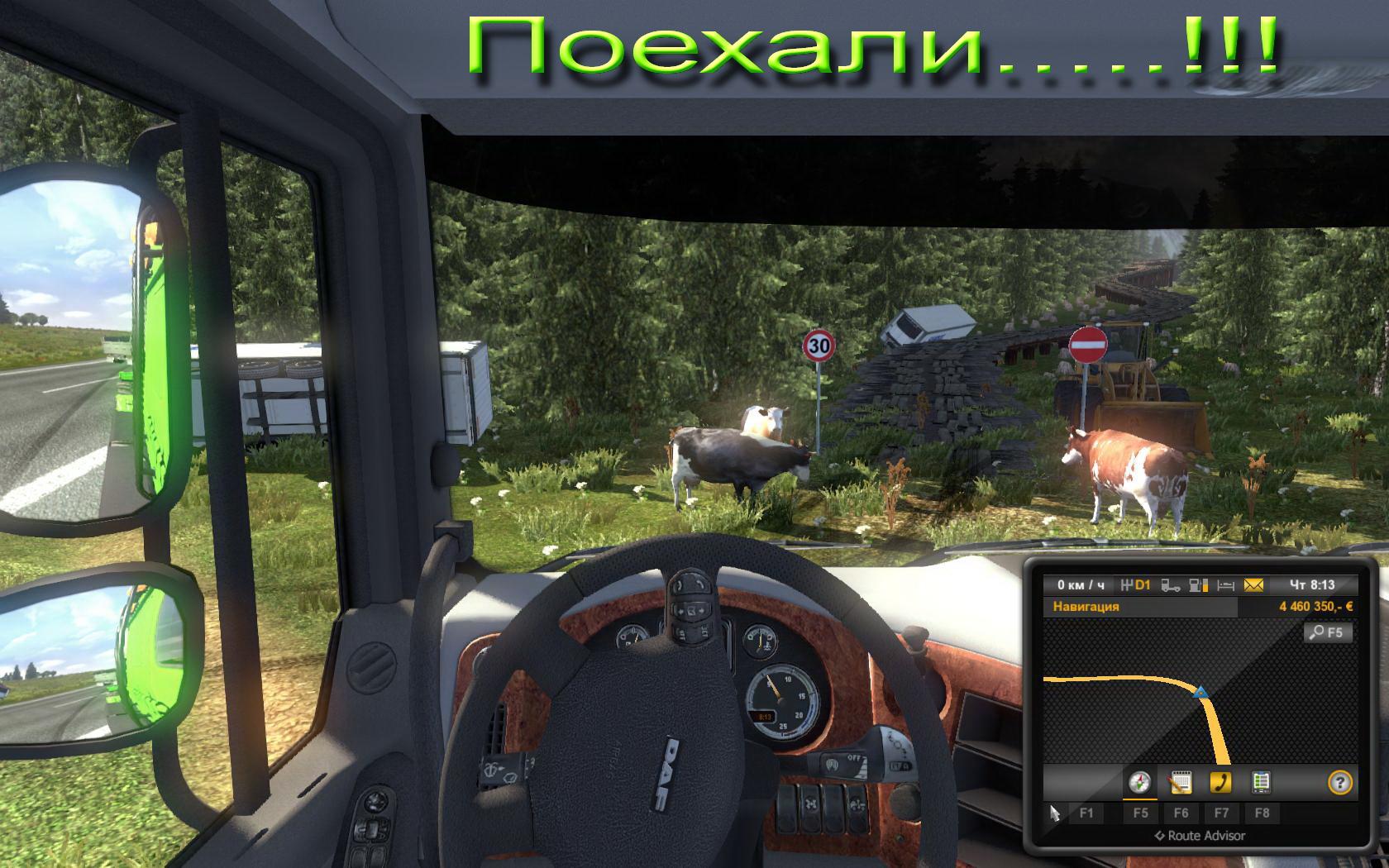 Goba Truckers Map R43 скачать торрент