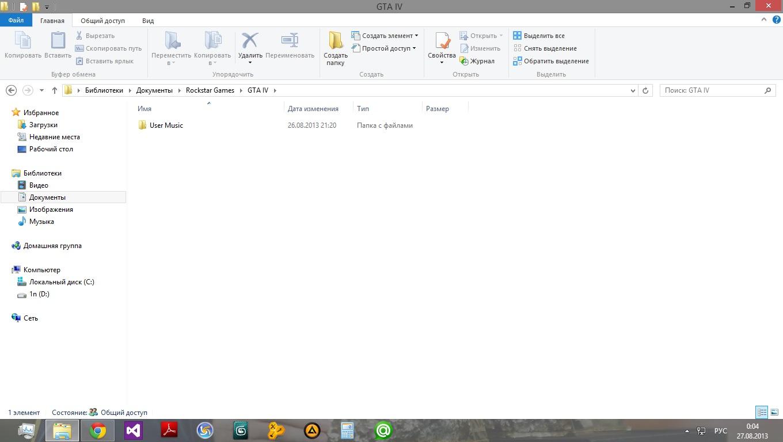 Gta iv exe файл оригинальный скачать