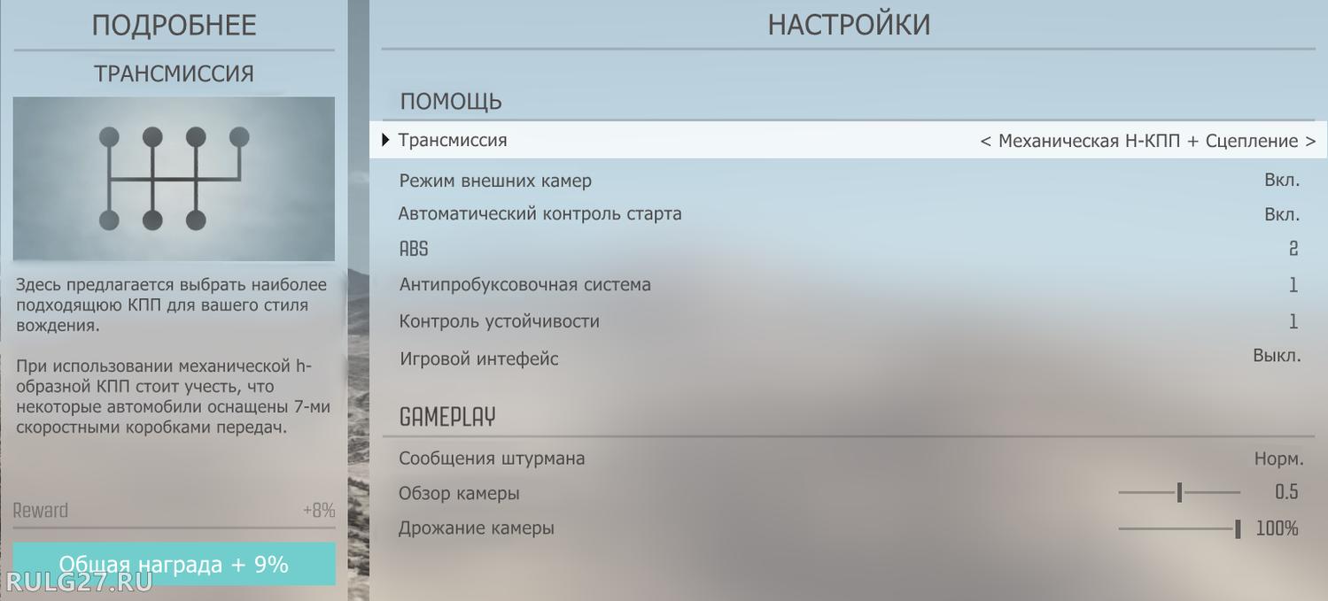 русификатор для dirt 4 скачать торрент