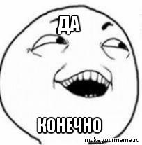 """""""У нас выходной"""", - в посольстве РФ ответили на просьбу прийти к задержанным российским спецназовцам - Цензор.НЕТ 4029"""