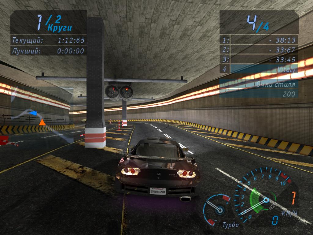 Need For Speed Underground Моды Скачать - фото 4