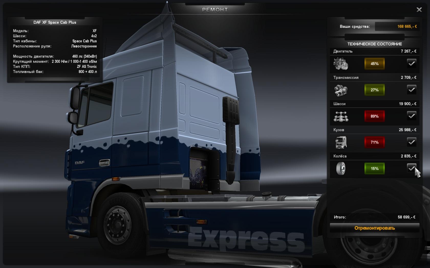 ОписаниеКак и все настоящие симуляторы, Euro Truck Simulator 2