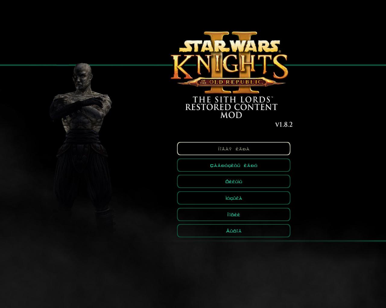 Star Wars Knights of the Old Republic 1 2 Проблемы Архив
