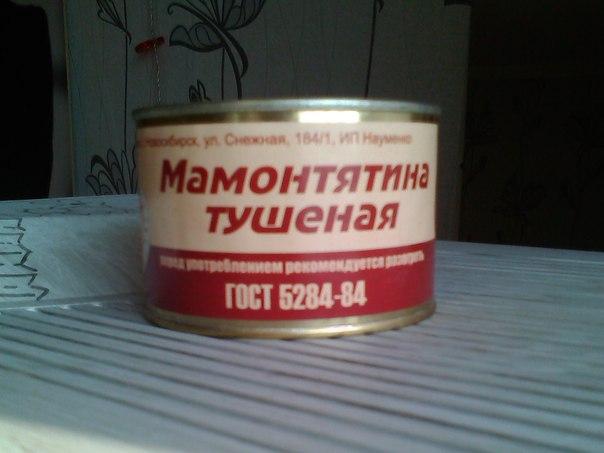 Россия ввела ограничения на закупки импортных продуктов - Цензор.НЕТ 1786