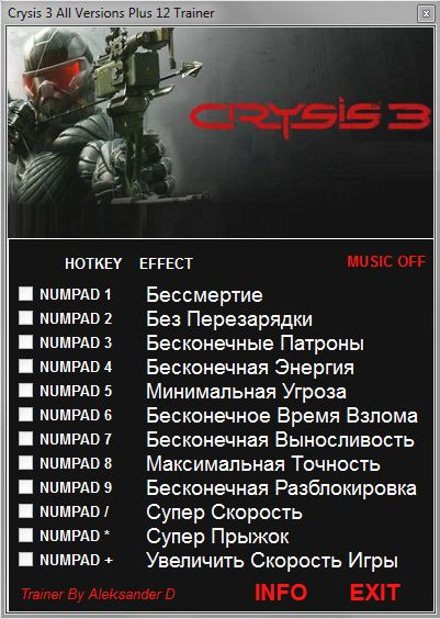 скачать читы на кризис 3