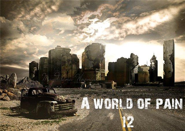 Fallout New Vegas мод Мир Боли