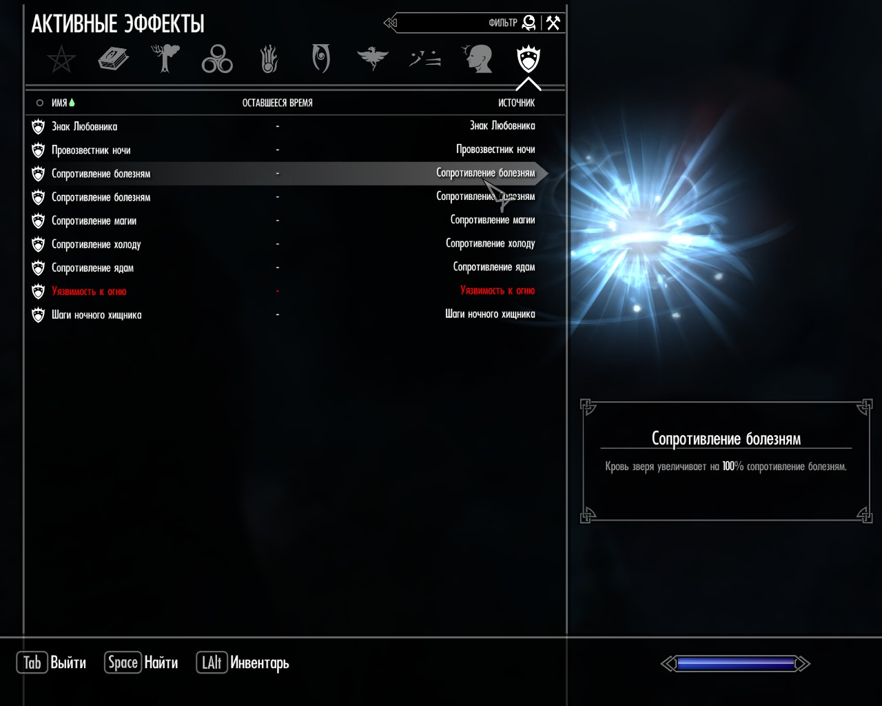 how to become a werebear in skyrim moonlight tales