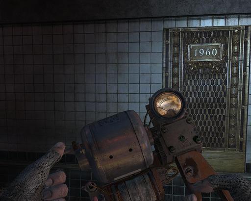 Фонарь из метро 2033 своими руками 23