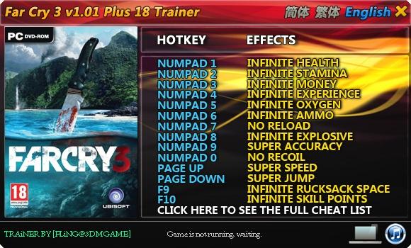 Скачать игру на компьютер far cry 3 бесплатно на компьютер (4,23 гб).