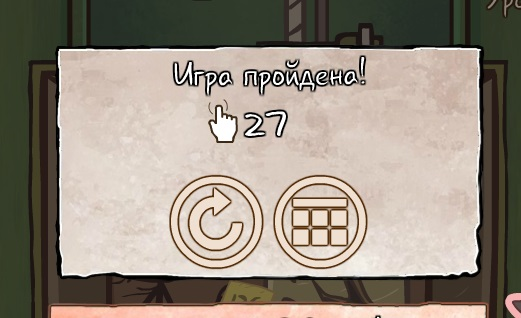 Игра Троллфейс Квест 2