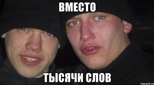 vmesto-tysyachi-slov_21561689_big_.jpeg