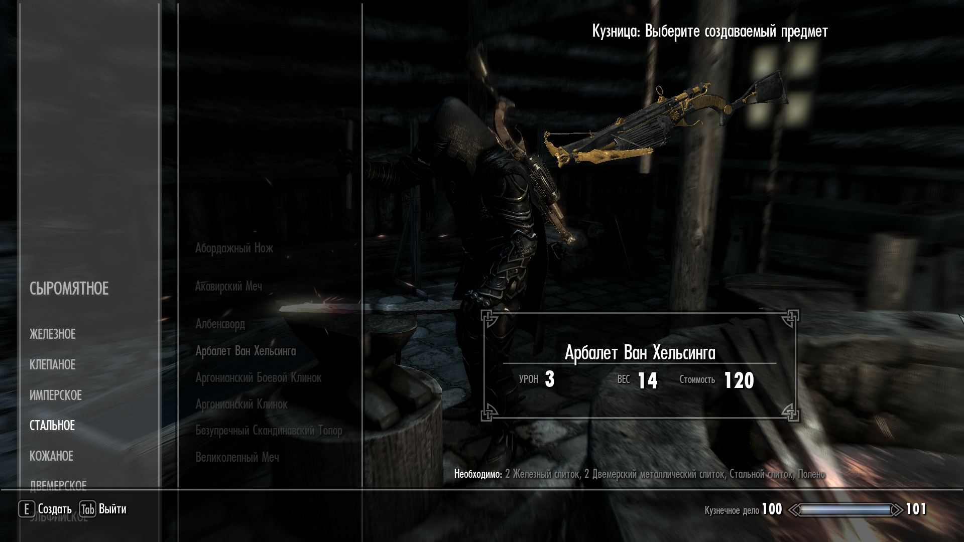 Oblivion - альтернативные вступления
