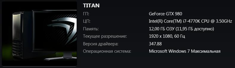Morrowind ru / Форумы / Grand Theft Auto 5 / Технические вопросы