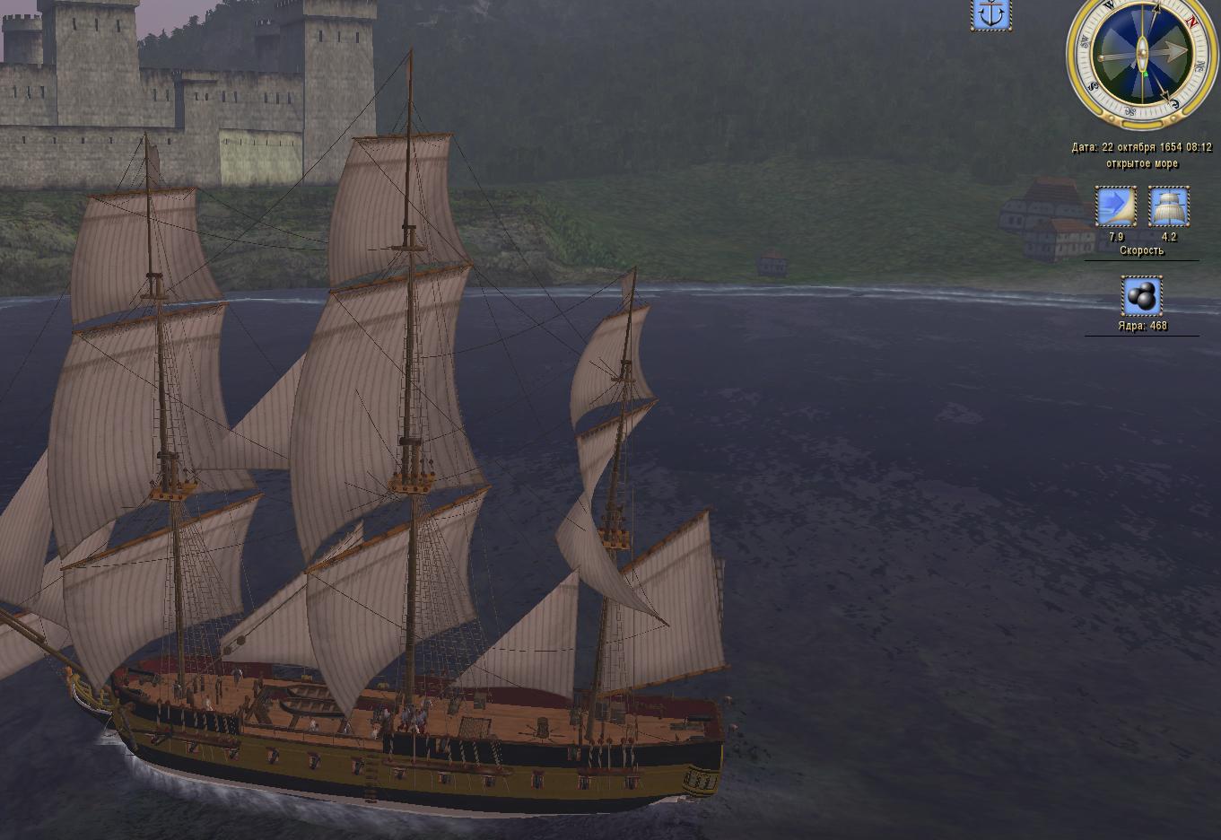 корсары каждому сво сохранение бессмертие самый быстрый корабль