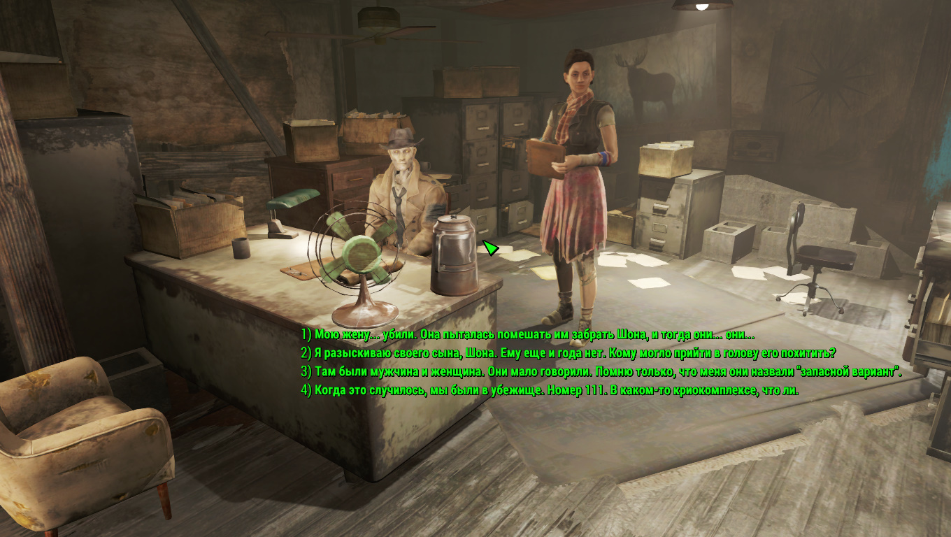 http://img.playground.ru/images/5/2/Fallout4_2015-11-20_18-42-03-171.jpg