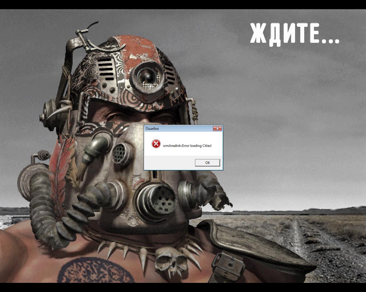 ☆ гайд fallout 2 идеальный билд стартовых характеристик ☆ youtube.