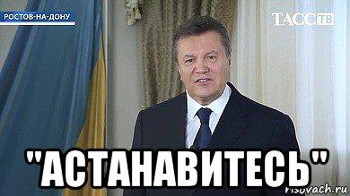 Интерпол документально подтвердил снятие с розыска Януковича - Цензор.НЕТ 7098