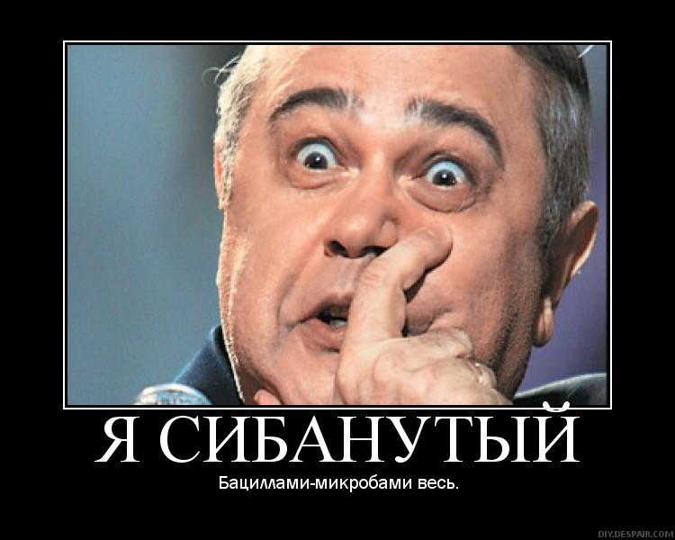 Книга фанфиков вк - 4c7