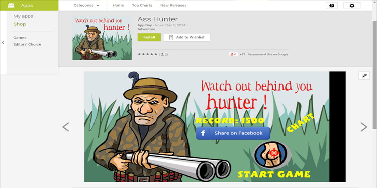 Охотник и педики игра