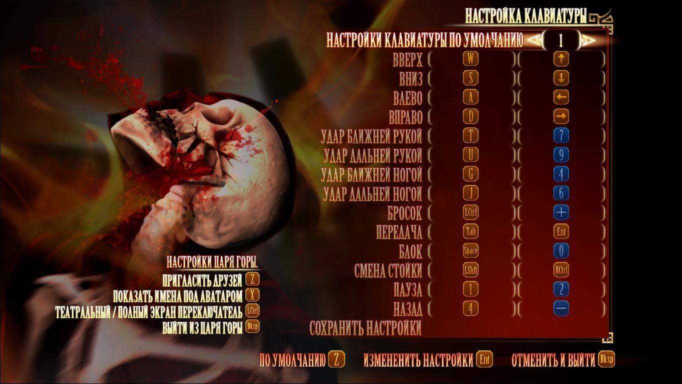 Mortal kombat komplete edition patch hentai images