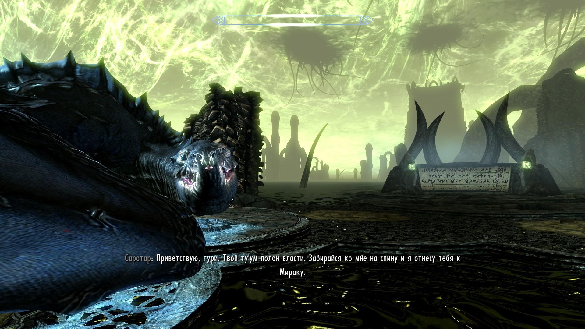 Dlc dragonborn skyrim.