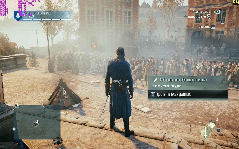 патч на оптимизацию assassins creed unity